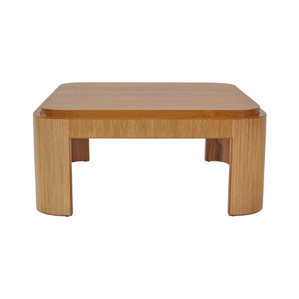 Teabu Coffee Table Square