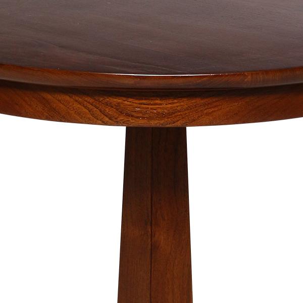Halton Side Table